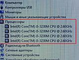 17.3 Экран Ноутбук Игровой Asus X75V + Core i5 + 8 ГБ RAM + Гарантия, фото 7