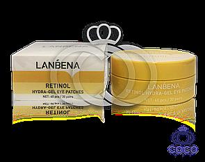 Гидрогелевые патчи Lanbena Retinol Hydra-Gel Eye Patches с ретинолом