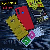 Матовый силиконовый чехол + Защитное стекло для Xiaomi Redmi Note 8T