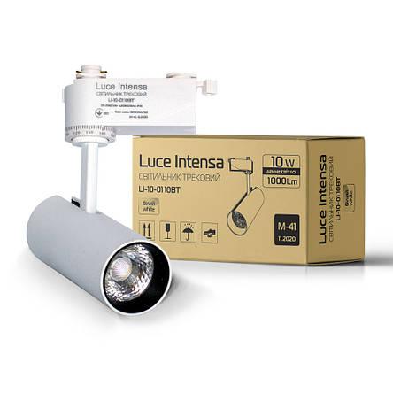 Світильник трековий світлодіодний ЕВРОСВЕТ Luce Intensa LI-10-01 10Вт 4200К 1000Лм білий (000056798), фото 2