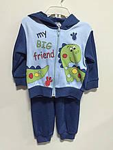 Трикотажный костюм для мальчика с динозавриком р.80