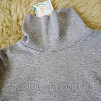 Водолазка - гольф рибана серый Five Stars KD0389-134p, фото 2
