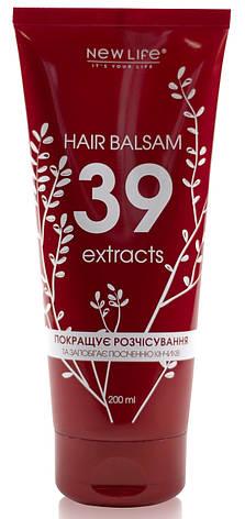 Бальзам-ополаскиватель для волос 39 экстрактов, фото 2