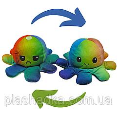 Мягкая плюшевая игрушка Осьминог-перевертыш двухсторонний  Веселый-грустный Цвет Разноцветный