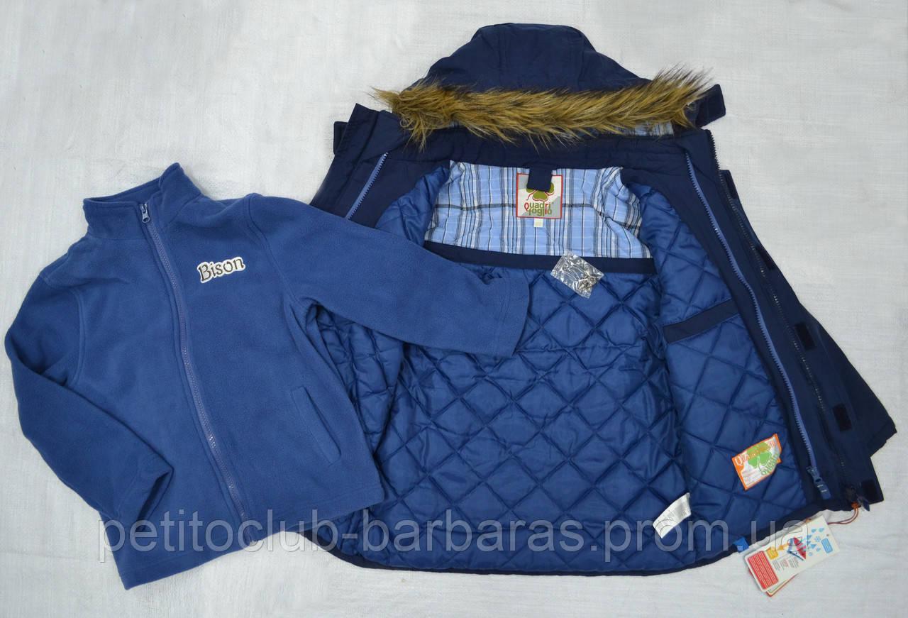 Детская куртка демисезонная Bison темно-синяя со съемной подкладкой (QuadriFoglio, Польша)
