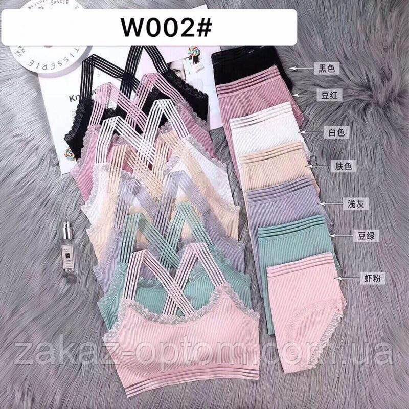 Комплект женского нижнего белья оптом S-L Китай W002-65912
