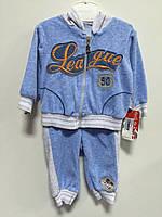 Велюровый костюм для мальчика голубой 90 р. 9,12 мес