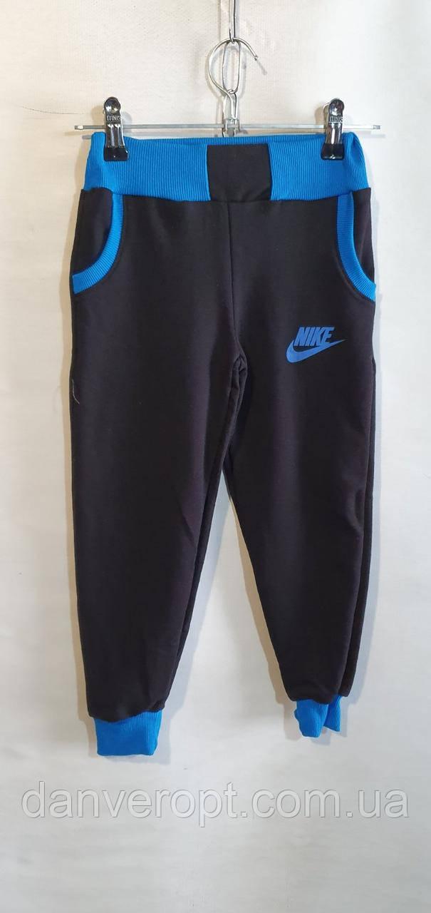 Спортивные штаны детские стильные NIKE на мальчика размер 26-34 купить оптом со склада 7км Одесса