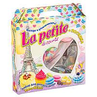 Набор для творчества La petite desserts, 23 элем. (71310)