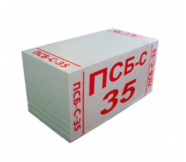 Пінопласт ПСБ С-35 1000*500*80мм (8) упаковка-7 шт.