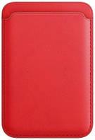 Чехол-бумажник для Iphone 12, 12 Pro, 12 Pro Max (Leather) Red