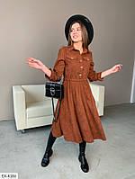 Женское платье микровельвет