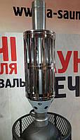 Сетка-труба 120 нерж. для камней на дровяную печь для бани