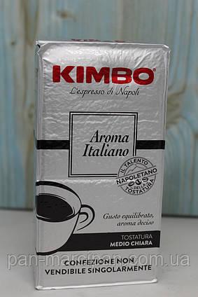 Кава мелена Kimbo Aroma Italiano 250гр