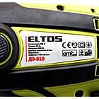 Шуруповерт сетевой Eltos ДЭ-810, фото 7