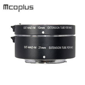 Макрокольца автофокусные для фотокамер Olympus и Panasonic (байонет Micro 4/3) Mcoplus EXT-M4/3-M (10+21mm)