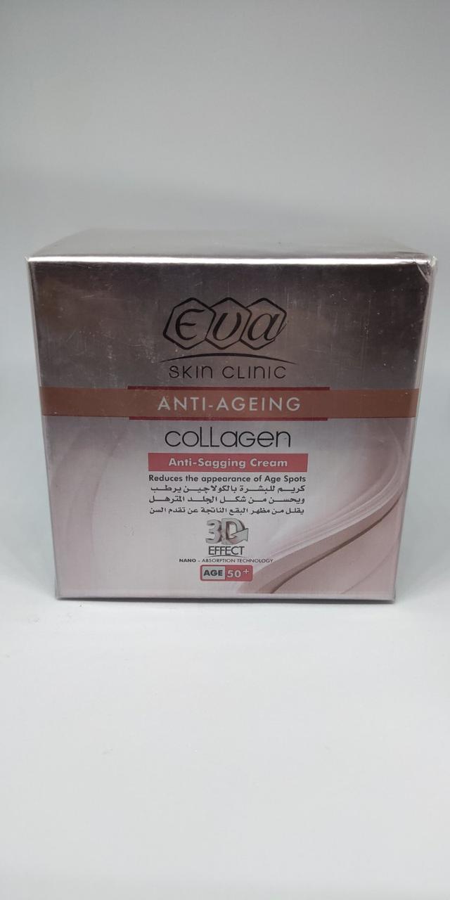 Крем для обличчя Eva Єва collagen 50+ колаген 50 заповнювач зморшок, Єгипет