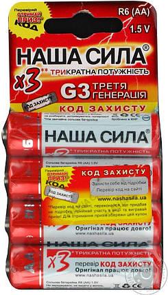 Батарейки Наша Сила R6 (G3), АА, фото 2