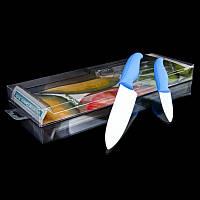 Набор керамических ножей 2шт NS4SETKN/BLUE