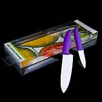 Набор керамических ножей 2шт NS4SETKN/PURPLE