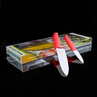 Набор керамических ножей 2шт NS4SETKN/RED