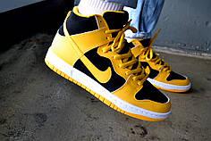 """Кроссовки мужские Nike Dunk High """"Black/Varsity Maize"""" Найк Данк Высокие Реплика"""