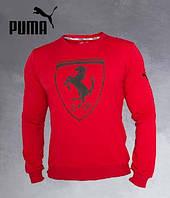 Мужской свитшот Puma (Пума) FERRARI RED. Реплика Турция. Весна Осень. Мужская одежда. Красный