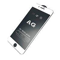 Захисне скло 5D Mate Glass (матове) iPhone 7 Plus/8 Plus Біле