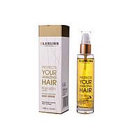 Масло для волос Luxliss Keratin Protein Hair Serum 50ml (0475131) #N/G