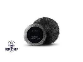 GYEON Rotary Wool Cut Шерстяной полировальный круг, сильно режущий, для роторних машин 80 мм, 2 шт