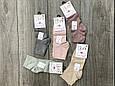 Шкарпетки модал жіночі середні Z & N однотонні 35-40 12 шт в уп світле асорті, фото 4