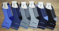"""Шкарпетки дитячі для хлопчиків """"Фенна"""". Р-Р 25-30. №ZC3359."""