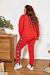 Женский спортивный костюм с лампасами (Батал), фото 2