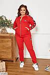 Женский спортивный костюм с лампасами (Батал), фото 3