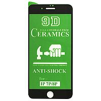 Захисне скло Ceramic Glass (гнучке) iPhone 7 Plus/8 Plus Чорний