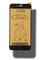 Стекло Ceramic Mate Glass (гибкое матовое) iPhone 7 Plus/8 Plus Черное