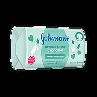 Мыло детское с экстрактом натурального молока 100г Johnson`s 8729802