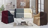Набор чехлов с оборкой для дивана с креслами Разные цвета, фото 1