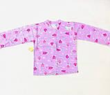 Кофточка для новорожденных (92-98)р футер разные цвета ЧП К Украина 2446, фото 2