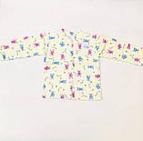 Кофточка для новорожденных (92-98)р футер разные цвета ЧП К Украина 2446, фото 3