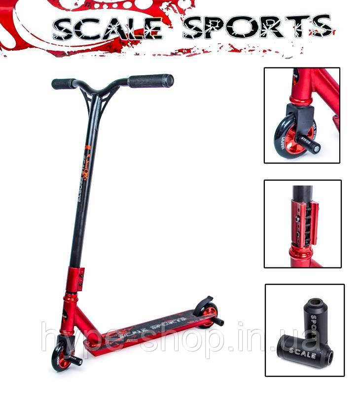 Трюковый самокат Scale Sports STORM красный