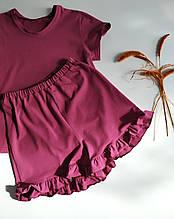 Домашний костюм-пижама с мягкого трикотажа, малиновый костюм, футболка и шорты