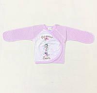 Сорочечка для новонароджених на запах кулір Таємна мрія(62)р (Гарден)Garden Baby Україна рожева 18083-03