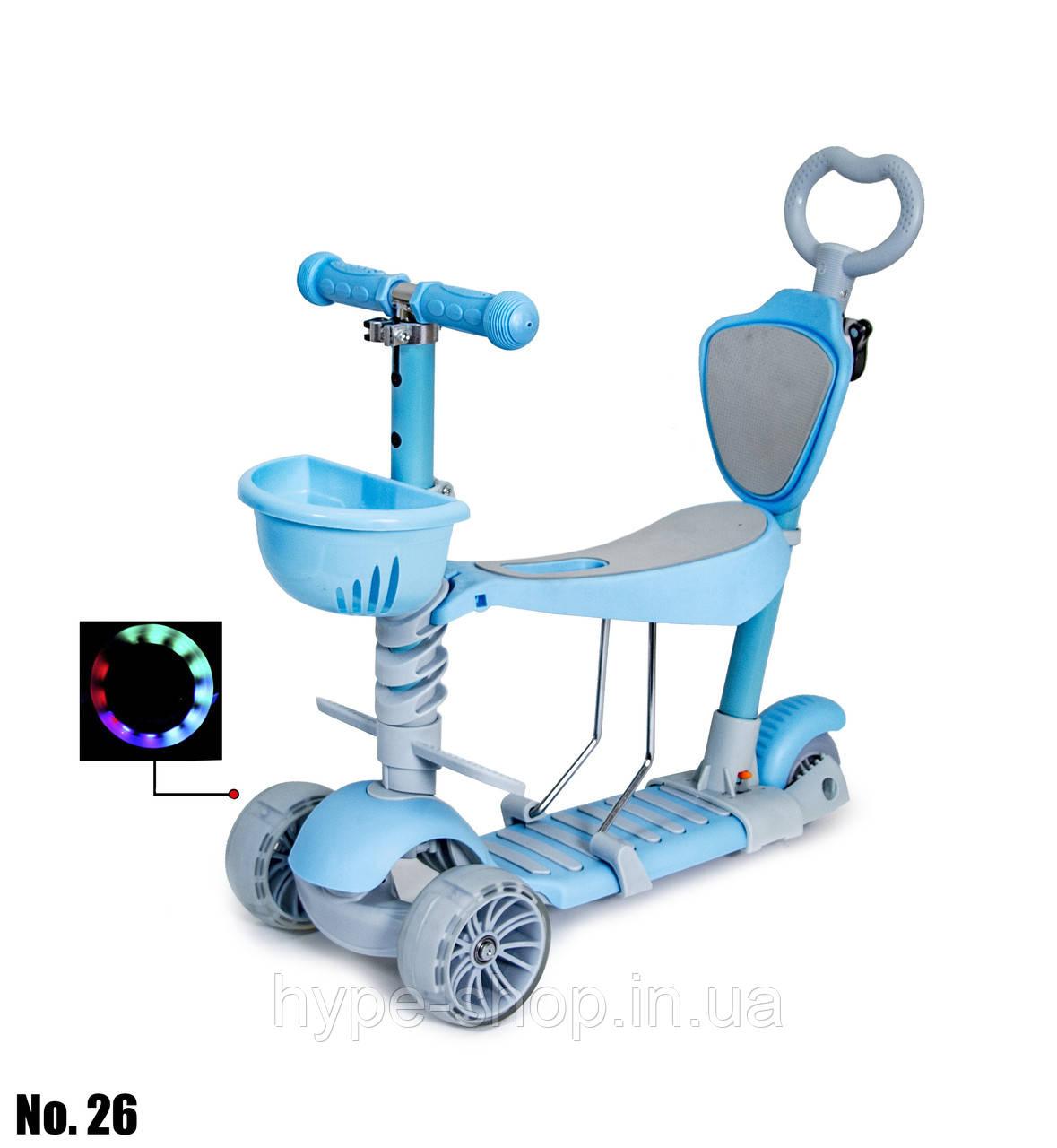 Самокат Scooter Smart 5 в 1 голубой оптом