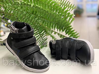 Демисезонные ботинки для мальчика Tom.m. р.29,32,  ДМ-216