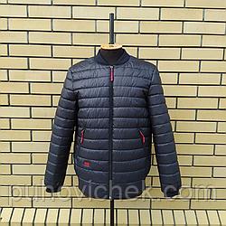 Демисезонная мужская куртка под резинку размеры 50-56