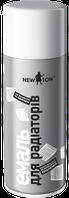 Аэрозоль 400 мл NEW TON для радиаторов белая
