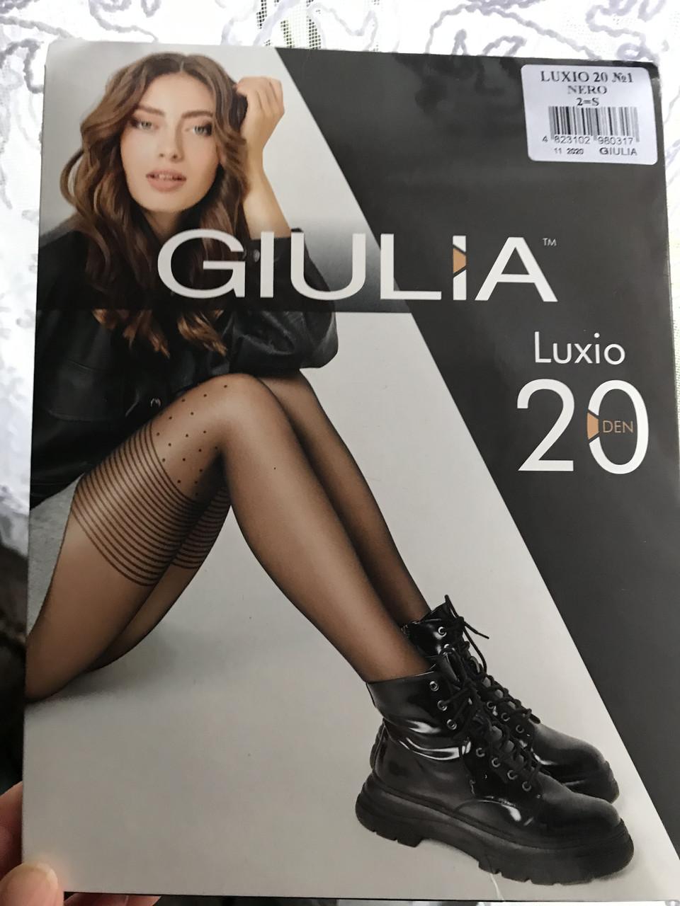 Luxio 20