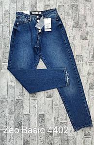 Женские прямые джинс-момы коттон Zeo Basic 4402 (34-40)