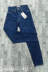 Турецкие джинсы синие мом коттон Zeo Basic 4607 (34-40)
